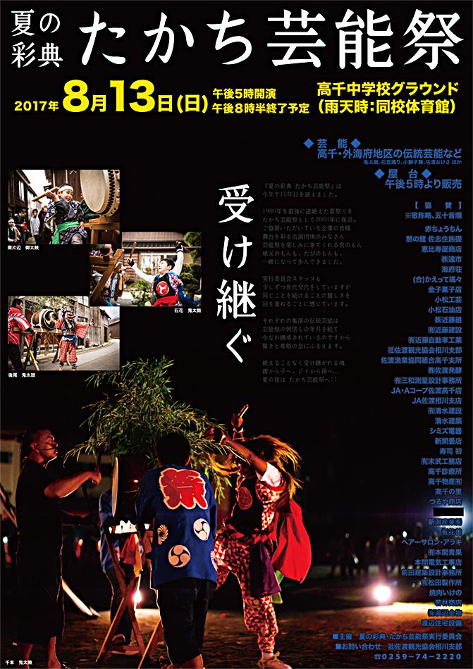A1たて_表面poster_outline.jpg