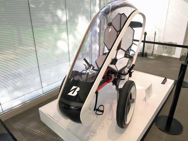ブリヂストン ペダル駆動電動アシスト3輪車 Bridgestone Electrically Assisted