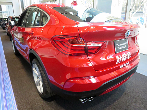 Bmw X4 Xdrive 28i Car And Moto In Japan