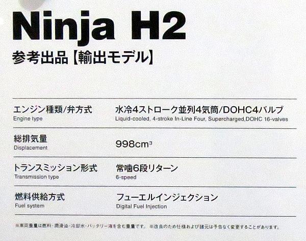 h12.jpg