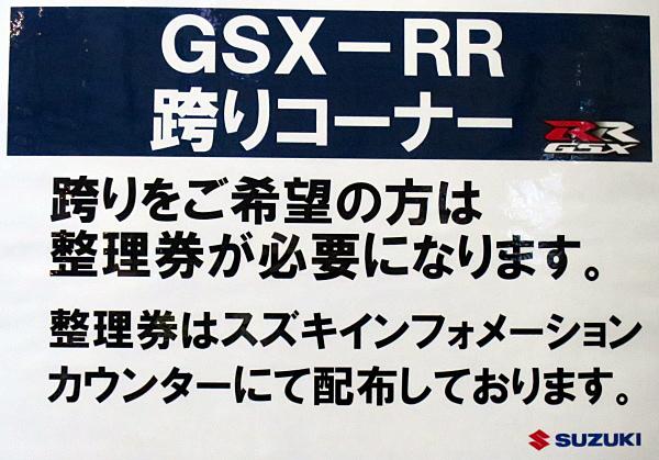 g10.jpg
