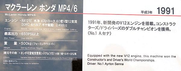 h13-2.jpg