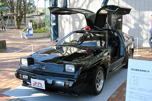 Red G Wagon >> 三菱 スタリオン 2600 GSR-VR ガルウイングドア Mitsubishi Starion 2600 GSR