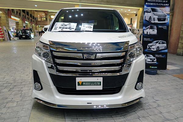 トヨタ ノア モデリスタ エアロ キット Toyota Noah Modellista Aero Kit | Car ...