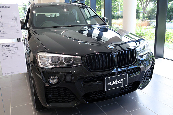 Bmw X3 20d ブラックアウト Bmw X3 20d Quot Blackout Quot Car And Moto In Japan