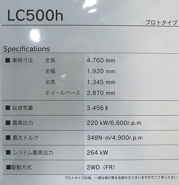 l15-2.jpg