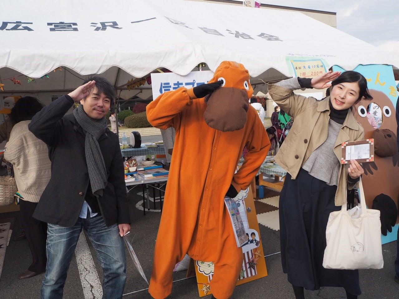 2015.10.31お客様感謝祭1日目_1372.jpg