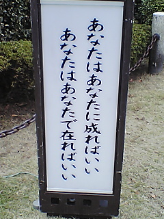 20061122_144130.JPG