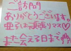 20061203_153358.JPG