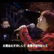 aiko×KAN夢の共演!「今度君にあったら」