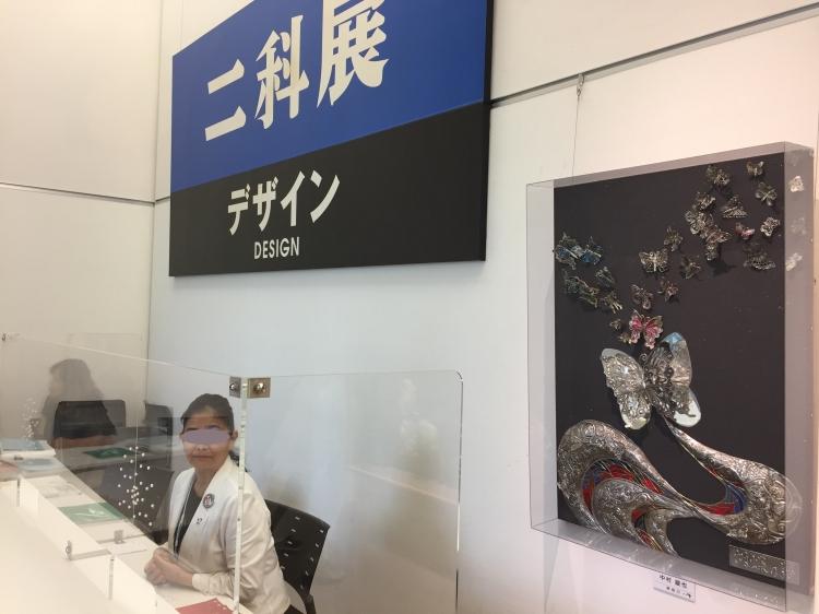 2019二科展2あとりえAYAYA