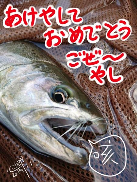 年賀場ブログ.jpg