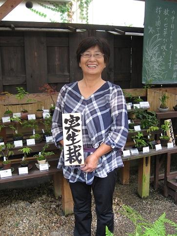 大台町苗木生産協議会