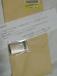 20070119_277527.jpg