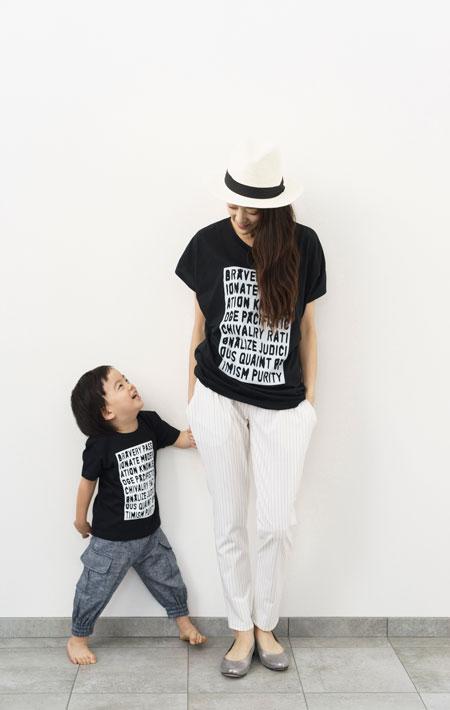kid&mama.jpg