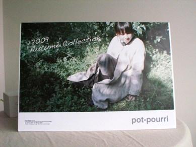 2009秋展のポスター!