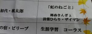 _20170909_200435.JPG