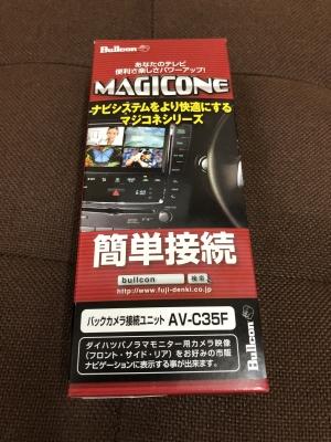 IMG_8416.JPG