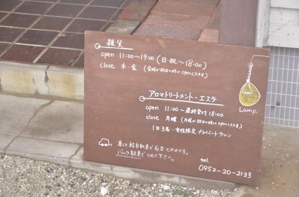 DSC_2548.JPG