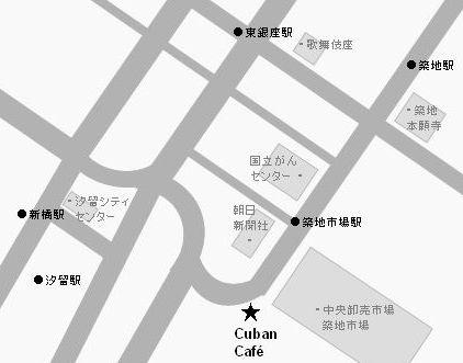 cuban cafe map
