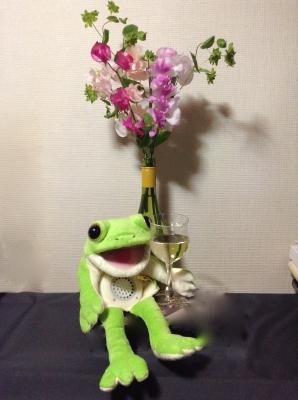 花とケロタン