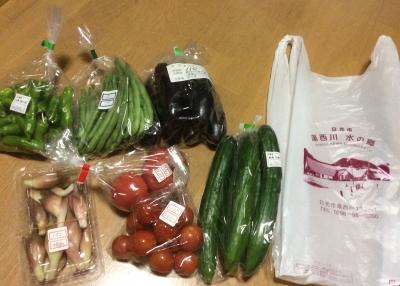 水の郷産直野菜