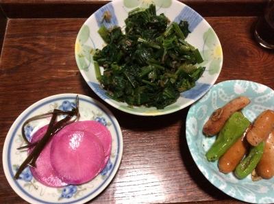 湯西川温泉野菜出来上がり