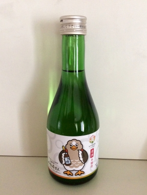 パタ崎さんのお酒