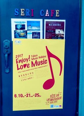 音楽の祭日ポスター