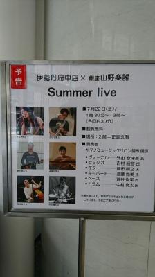 デモ演ポスター