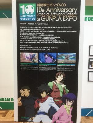 ガンダムイベントポスター