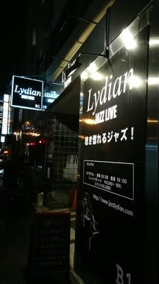 小川町リディアン