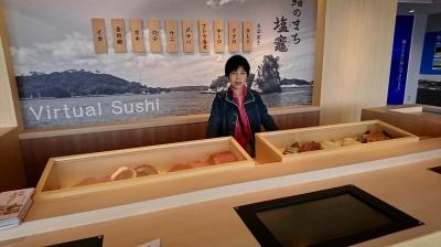 お魚ミュージアム2