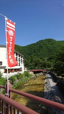 湯西川温泉2