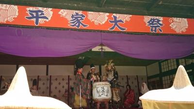 平家の里にて式典