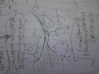 110513_234053_ed.jpg