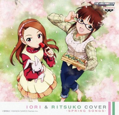 IORI & RITSUKO COVER -SPRING SONGS-