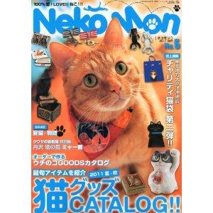 Neko Mon