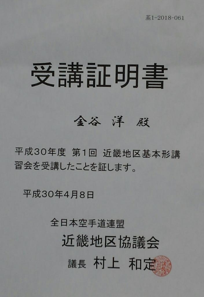KIMG1069.JPG