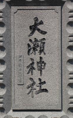 DSC00241c.jpg