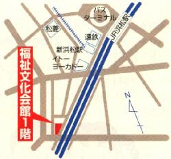 浜松福祉文化会館