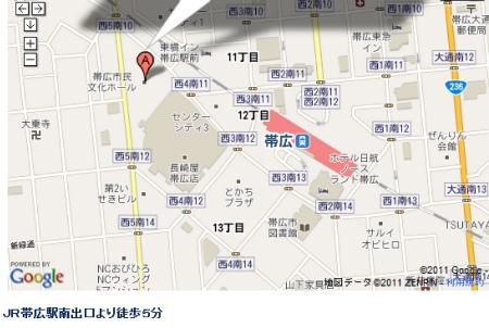 帯広市民文化センター