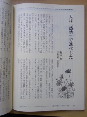 日本の学童保育1