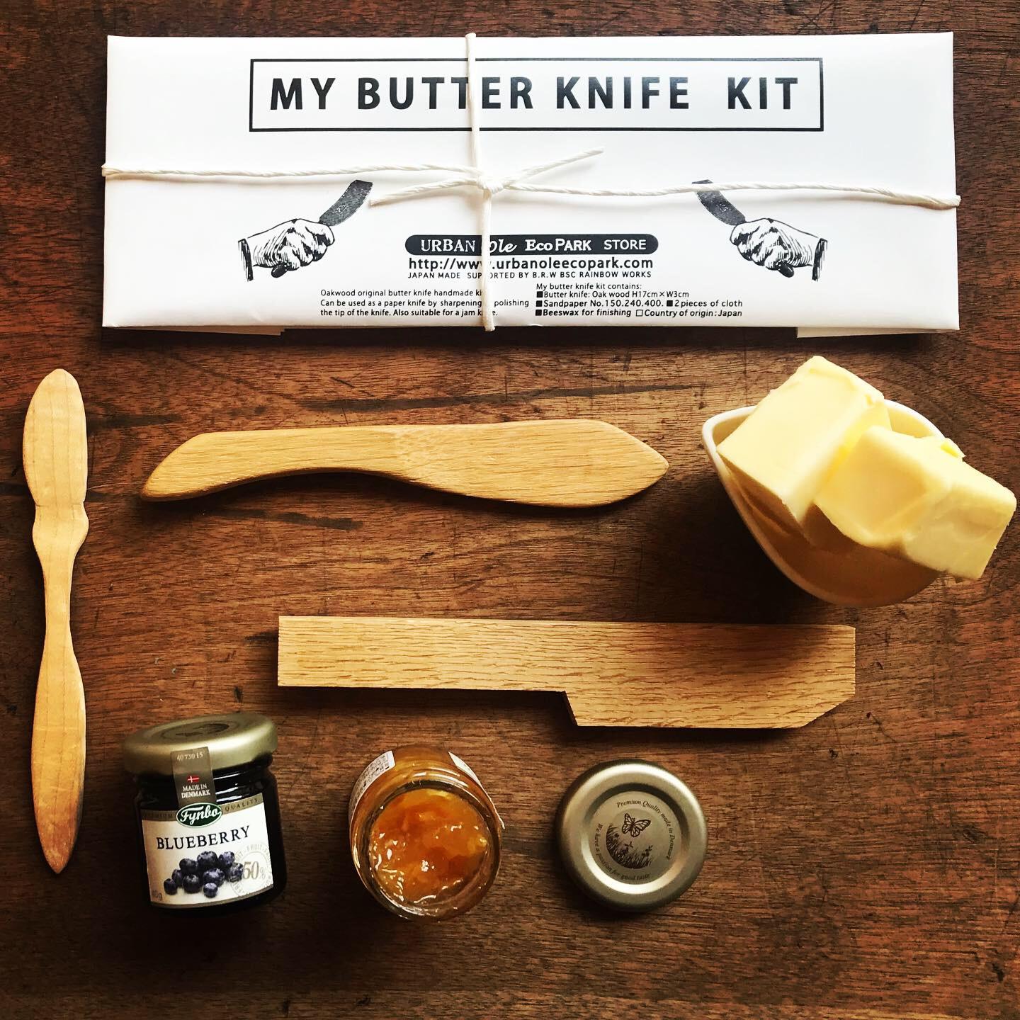 wooden butter knife