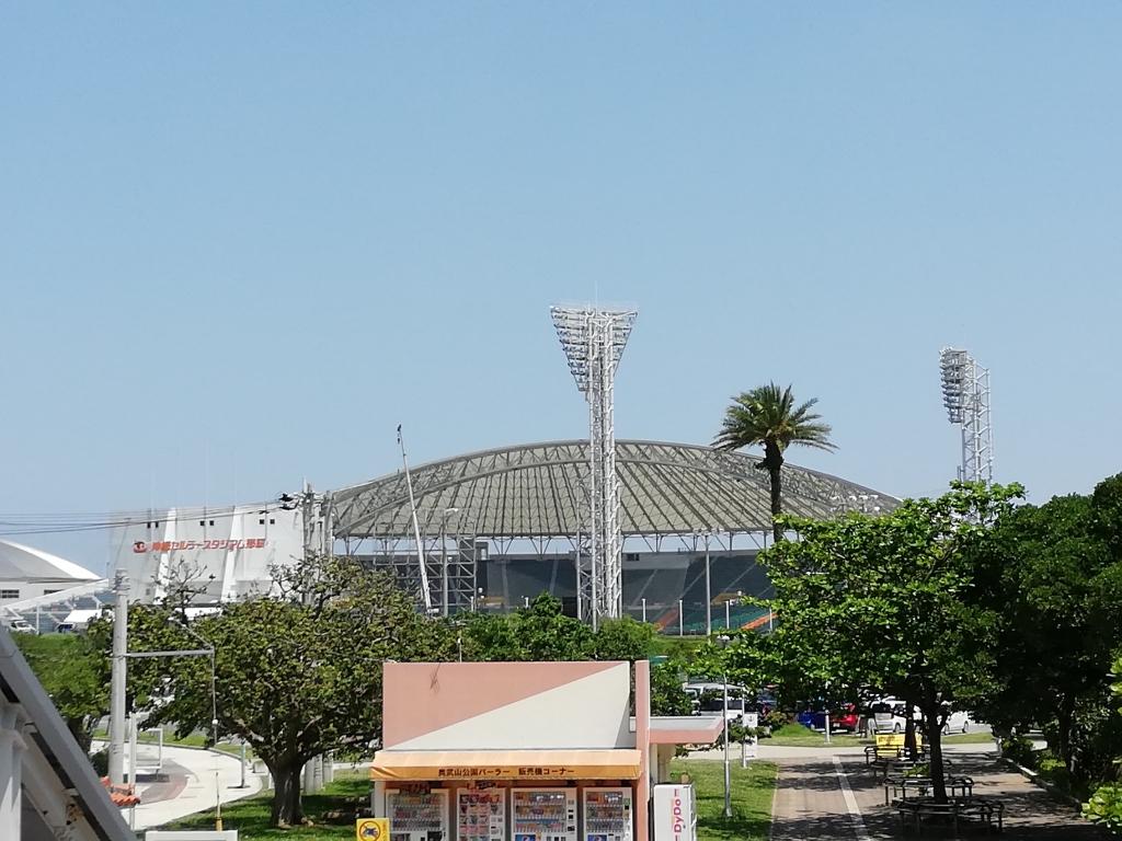 9be7c4d757fa 奥武山公園駅から球場がよく見えた\(^o^)/
