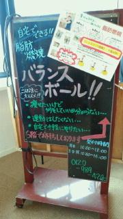 NEC_0141.jpg