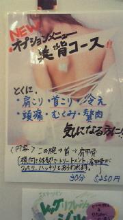 201107021647000.jpg