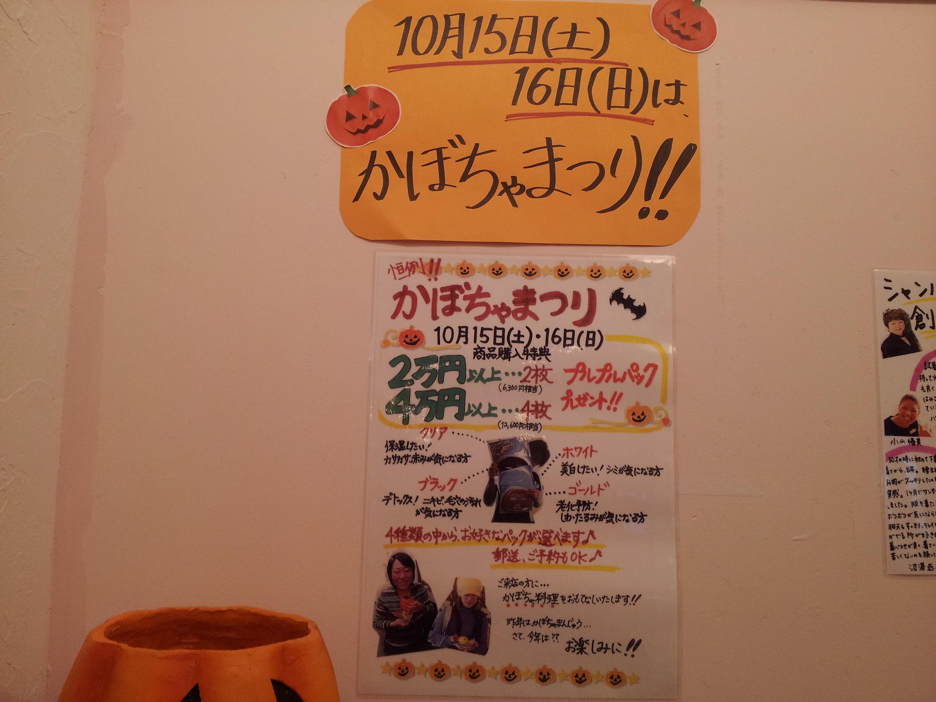 2011-09-24 18.05.17.jpg