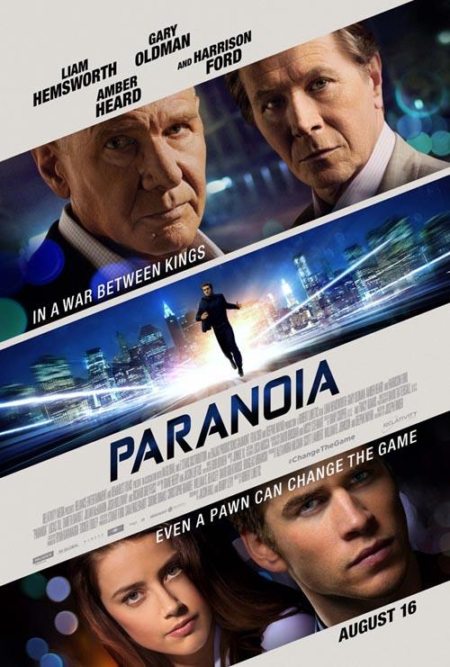ハリソン・フォードとゲイリー・オールドマン、リアム・ヘムズワースのスリラー「Paranoia」ポスターと予告だよ