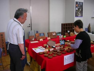 16年民工芸展2